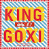 King Goxi - Qual é [ 2K17 ] | DOWNLOAD |