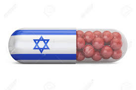 Rare View: ISRAELI SCIENTISTS FIND CURE FOR CANCER     BDS