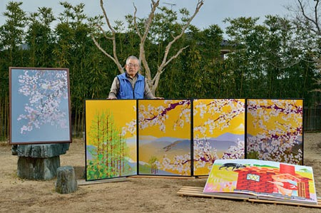 Tatsuo Horiuchi 3