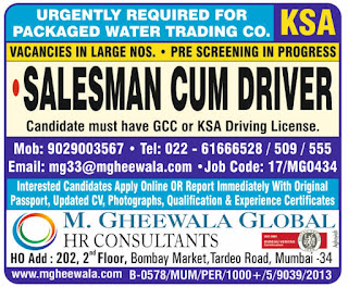 Salesman Cum Driver Gulf jobs walkins text image