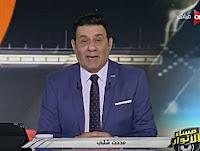 برنامج مساء الأنوار13/3/2017 مدحت شلبى و م. محمد فرج عامر