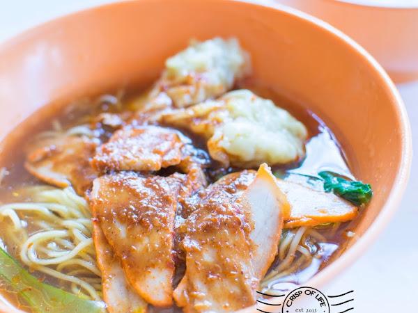 Kok Kee Wanton Noodle 国记云吞面 @ Singapore