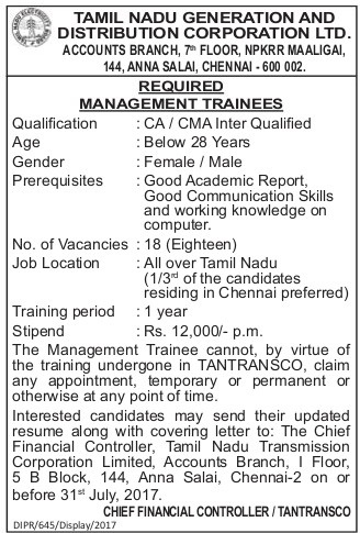 (TANGEDCO) Recruitment 2017