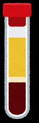 採血管のイラスト(遠心分離後)