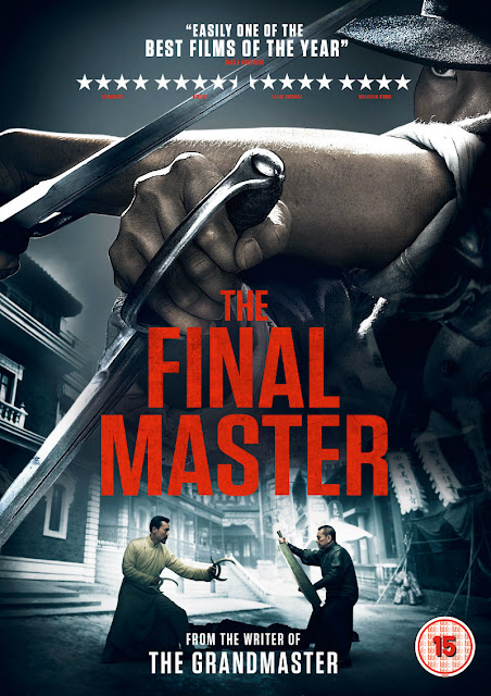 the final master dvd
