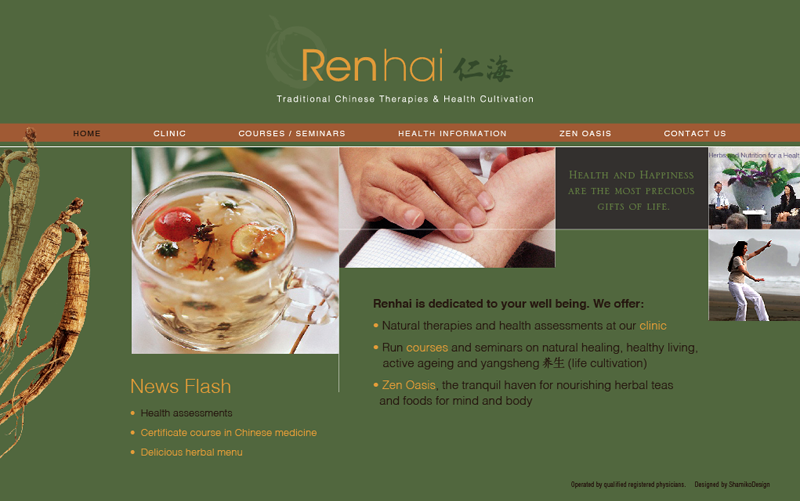 RETURN TO RENHAI WEBSITE