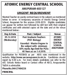 anupuram-atomic-energy-school-teachers-interview-tngovernmentjobs