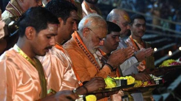 Modi will take blessings of Kaal Bhairav