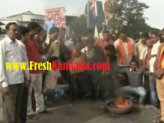 dodmane huduga movie ban in mandya