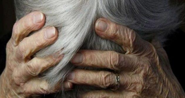 Ανήλικος βίασε 81χρονη Κύπρια γιαγιά για να την εκδικηθεί