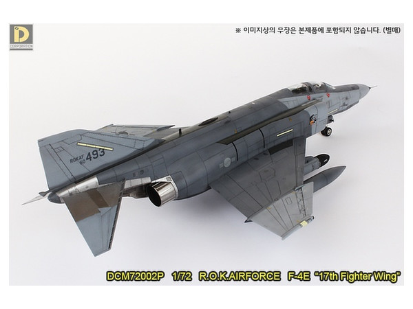 D Corporation:  ROKAF F-4E Phantom II