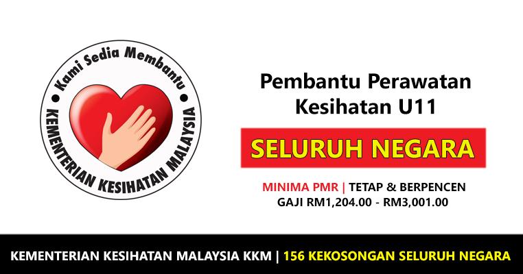 Pembantu Perawatan Kesihatan U11 Di Kementerian Kesihatan Malaysia 2018 156 Kekosongan Seluruh Negara Jobcari Com Jawatan Kosong Terkini