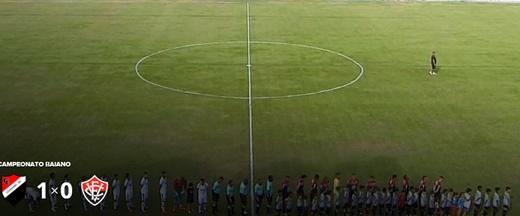 Vitória é derrotado pelo Flamengo de Guanambi