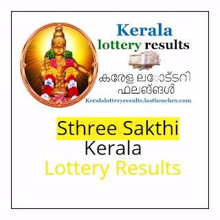 Kerala Sthree Sakthi  lottery results -Sthree Sakthi ss lottery