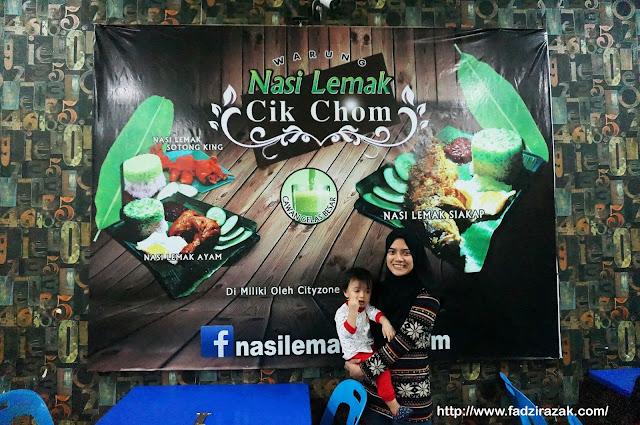 Nasi Lemak Cik Chom Batu Pahat Johor