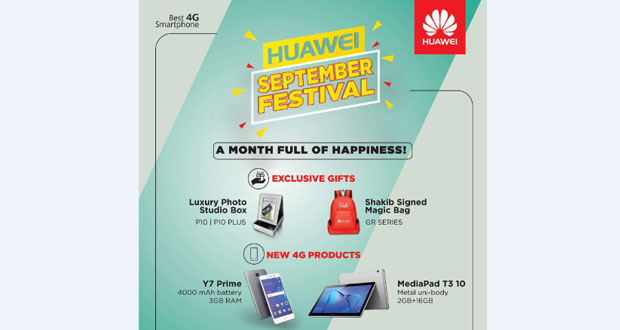 Interesting-cash-reward-with-the-cashback-of-Huawei