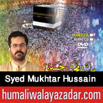 http://www.humaliwalayazadar.com/2016/04/syed-mukhtar-hussain-manqabat-2016.html