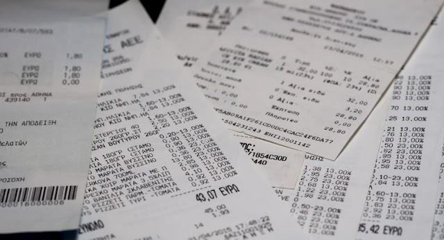 Ποιες αποδείξεις θα δίνουν έκπτωση φόρου 30%