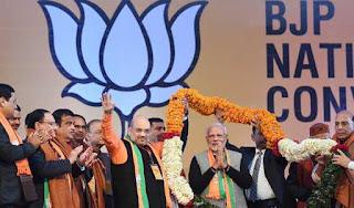 bjp-s-kicked-off-election-compaign-from-ramleela-maidan