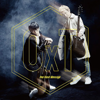One Hand Message by OxT
