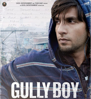 Gully Boy, gully boy movie review, gully boy Movie Story, gully boy release date, gully boy alia bhatt, gully boy ranveer singh, divine Movie, divine story, 2019 New Movie