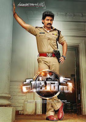 Pataas 2015 Hindi Dubbed DTHRip 300MB world4ufree.ws south indian movie Pataas 2015 hindi dubbed dual audio Pataas 2015 hindi tamil languages world4ufree.ws 480p 300nb 450mb 400mb brrip compressed small size 300mb free download or watch online at world4ufree.ws