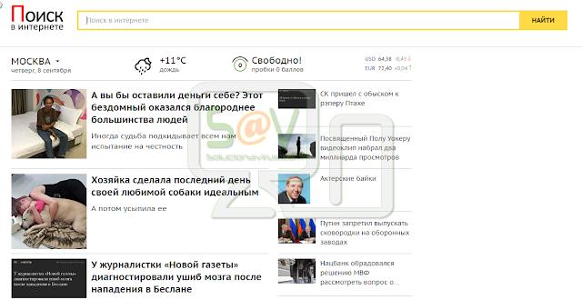 Teryeru.ru (Hijacker)