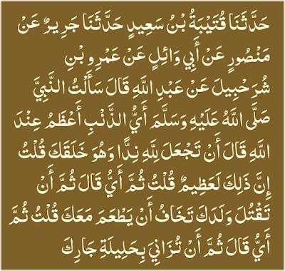 Shahih Bukhari 6966