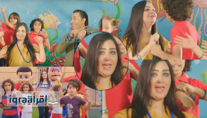 بالفديو .. دالى حسن مطربة المرجيحة تظهر فى أغنية كوكو واوا جديدة للأطفال