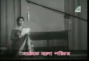 Bengali Song Lyrics: এক বৈশাখে দেখা হল