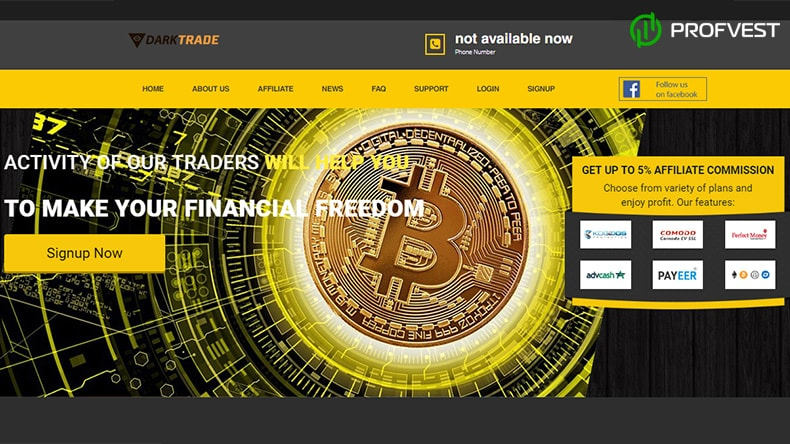 Dark Trade обзор и отзывы HYIP-проекта
