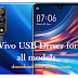 Vivo USB Driver for all models -For Windows