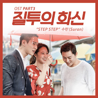 DOWNLOAD DRAMA MP3 [Single] SURAN – Jealousy Incarnate OST Part.3