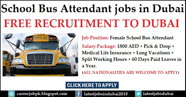 School Bus Attendant jobs in Dubai