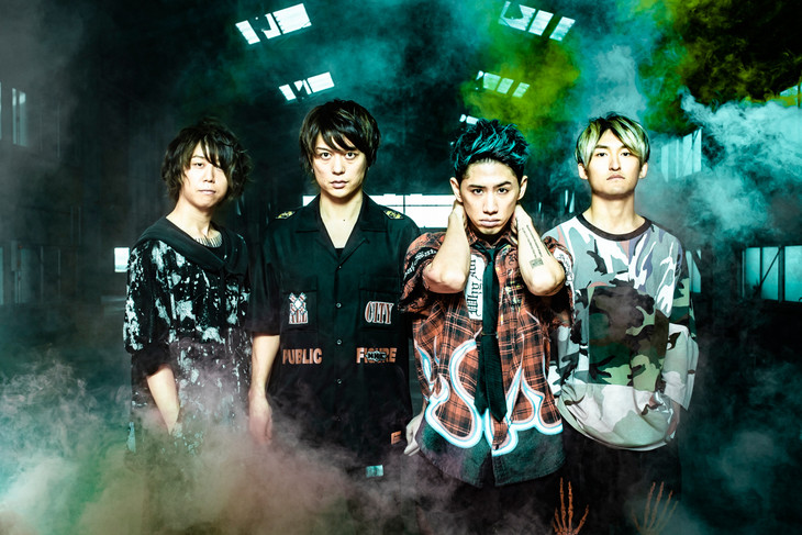 ONE OK ROCK - Eye of the Storm album detail tracklist CD DVD japanese & international version Theme song movie Kingdom CM song Honda Go, Vantage Point