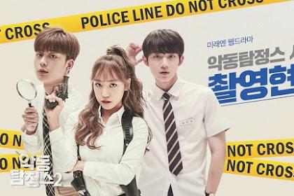Web Drama Korea Devil Inspector 2 Episode 1 - 18 Subtitle Indonesia