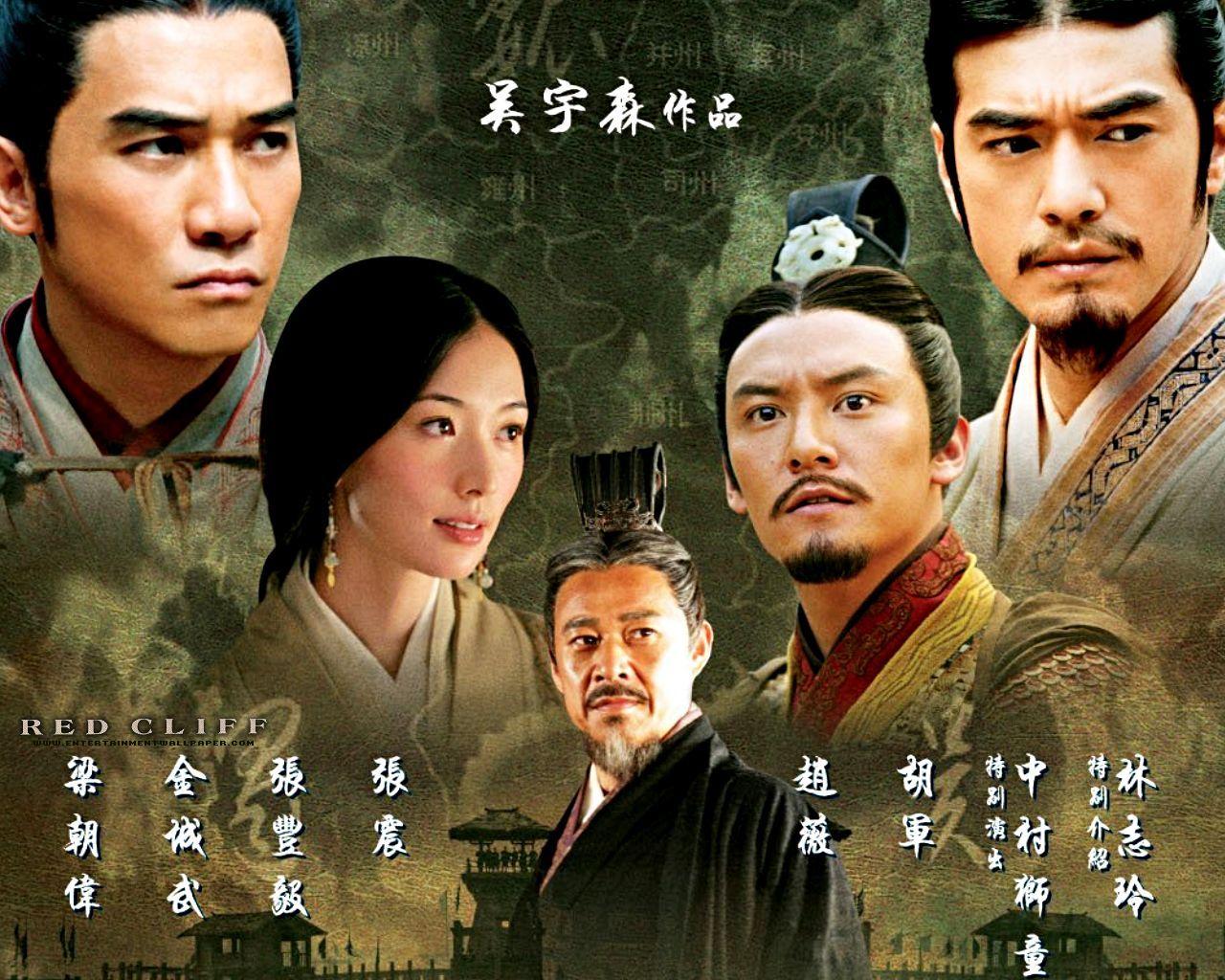 Çin Tarihi Konulu Filmler