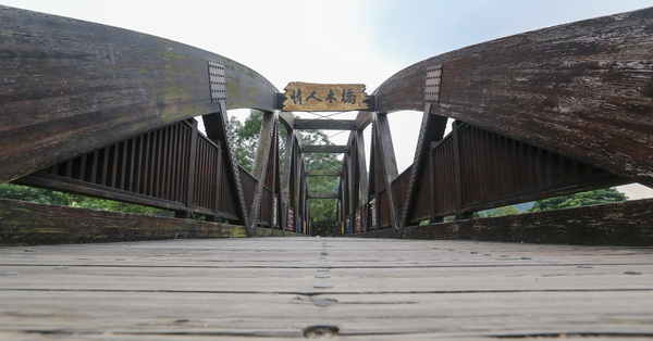 《台中.石岡》情人木橋-遠東最長的無橋墩景觀木橋,還可防7級強震