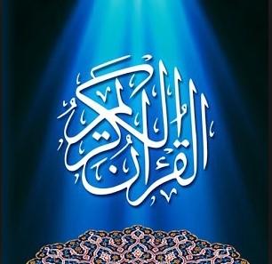 Kumpulan Doa-doa Para Nabi dan Rasul dalam Al-Qur'an