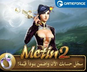 العالب اون لاين بدون تحميل لعبة ماتين 2 Metin 2 لعبة اون لاين arabicgamez