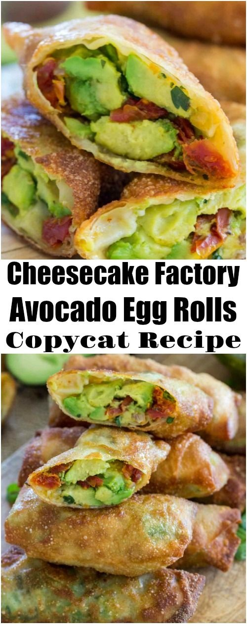 Cheesecake Factory Avocado Egg Rolls Copycat Recipe