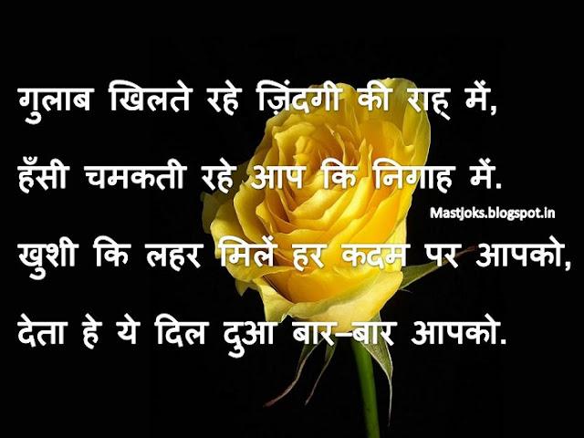 latest dosti shayari in hindi language