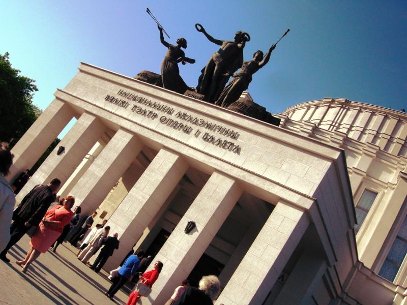 Минск Большой театр