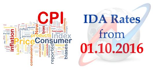 BSNL IDA Rates October 2016