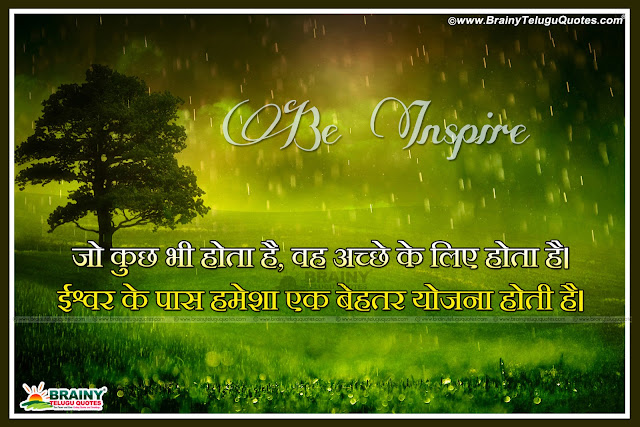 motivational thoughts in hindi on success,thoughts in hindi for students,thoughts in hindi on love,motivational shayari in hindi,motivational quotes in hindi with pictures,thoughts in hindi by great people,motivational quotes in hindi by chanakya,thoughts in hindi with meaning