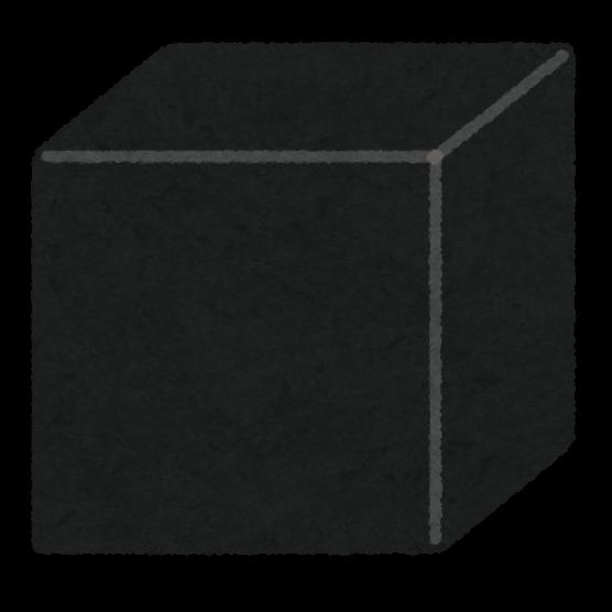 ブラックボックスのイラスト かわいいフリー素材集 いらすとや