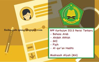 RPP Bahasa Arab MA Kelas X XI XII Kurikulum 2013 Revisi 2018