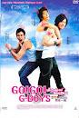 Go Go G Boys