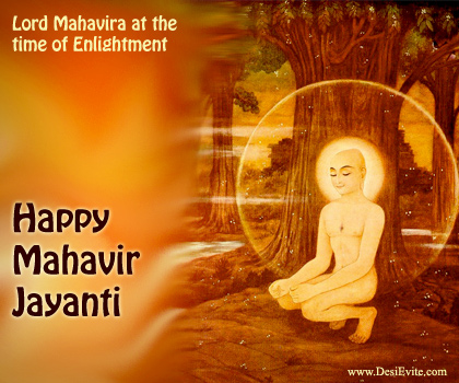Advanced Mahaveer Jayanti Images Download
