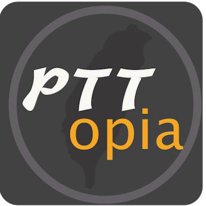 PTTopia 用手機也能輕鬆瀏覽PTT上的ANSI圖